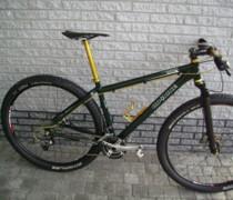 Scandal 29 bike photo