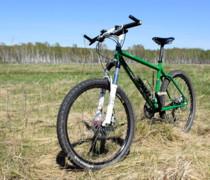 Slot bike photo