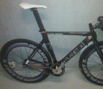 The Bandit bike photo