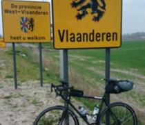 Komar bike photo