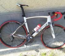 Sliver Arrow bike photo