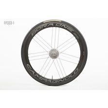 Campagnolo Bora One 50 Tubular Rear Wheel