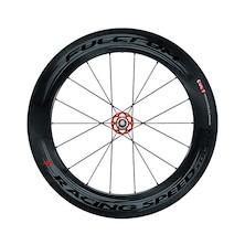 Fulcrum Racing Speed XLR 80 Dark Carbon Tubular 700c Rear Wheel